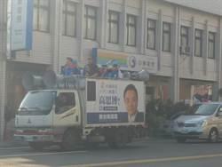 台南》高思博曾文區掃街拜票 中午趕場開記者會