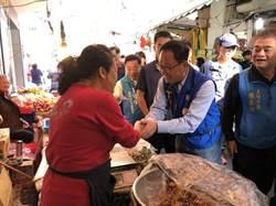 台北》拋房屋稅政見減少都更阻力 丁守中:不是選舉砸錢