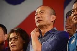網友臉書留言「暗殺韓國瑜」 檢警嚴防