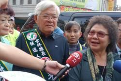 高雄》陳菊評論高雄市長辯論:市政內容陳其邁熟悉得多