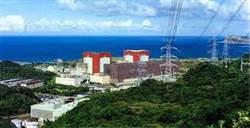 核二廠1號機燃料傳送池滲漏 併聯發電時間將延宕