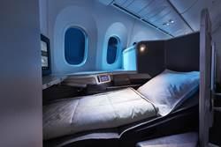 加拿大航空台北國際旅展   台北-溫哥華機票攤位限定13,175元起