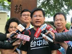 感謝韓國瑜肯定 林佳龍盼與陳其邁當選舉行雙城論壇
