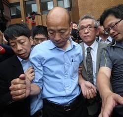 影》堅持愛與包容 韓國瑜最後一刻緊握拳頭按不下去