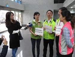 新北市府引述民調公然違法?4議員候選人向選委會告發