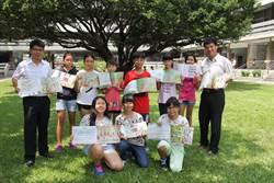 台南市品德教育特色學校獲獎校數 全國第一