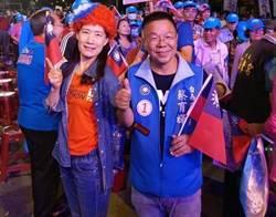 台南》拚經濟、反空汙 蔡育輝辦選前之夜大遊行