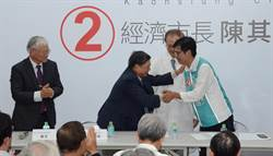 高雄》陳其邁獲醫、學界支持 要讓高雄更好