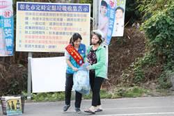 彰化》溫芝樺掃街拜票 不忘幫忙倒垃圾 選民豎大拇指說讚