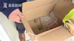 男子雙11網購速食麵 打開包裹一看他驚呆了!
