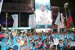 許明財關注老人婦幼青年政策   國民黨海外助選團訪新竹市