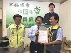 台南市》黃偉哲接受環保局工會陳情 允諾3訴求
