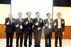 SGS學院開幕 迎ISO25周年