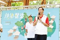 台灣人壽 推廣健康高齡新生活