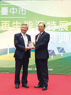 華南銀挺綠能 貢獻再獲肯定