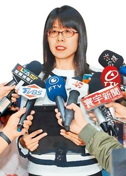 保會籍 中華奧會籲理性公投