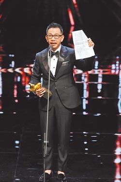 金馬獎總收視人口少34萬
