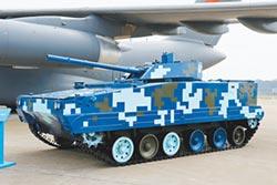 陸二代空降戰車 可與俄一較高下