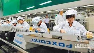 新iPhone傳全面砍單!鴻海爆離職潮 數千工人打包走人