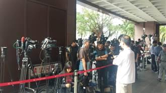 影》「韓風」吹進北檢 記者爆滿群聚北檢採訪