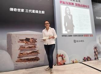 「晶硯」力邀米其林女廚神  台法交流甜點盛宴