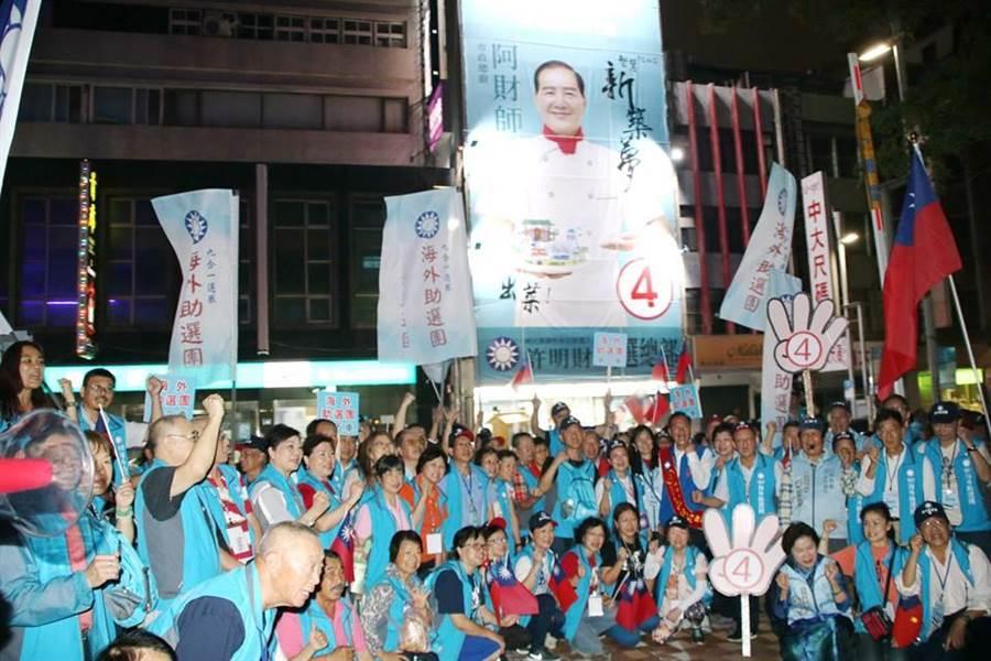 圖片來源:國民黨青年部 提供