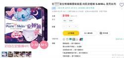 「韓國瑜」掃到網拍界 名牌包、衛生棉都沾光