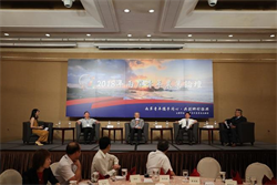 兩岸青年攜手同心 共創鄉村振興 2018年兩岸青年農業論壇在台灣成功舉辦