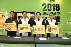 台中》林佳龍總部律師籲「反奧步三步驟」盧秀燕陣營:感謝提醒選舉奧步