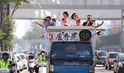 台中》盧秀燕上午西南屯掃街獲得選民熱情支持
