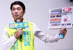 新竹》謝文進指許明財廣告抄襲並涉違法選罷法