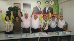 台南》市議員候選人王平川獲文史工作室力挺 倡建鹽分地帶文史館