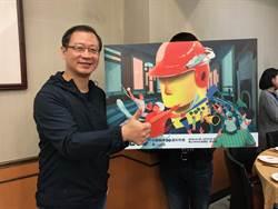 中職》會長吳志揚談東奧正名公投 「損害奧運參賽權都反對」