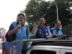 台北》綠營拔韓釀韓流?丁守中諷:柯文哲不是一路配合民進黨嗎