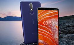 超大螢幕續航力強  Nokia 3.1 Plus 正式登台