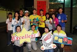 世界第一!彰興國中勇奪奧林匹亞智能機器人大賽冠軍