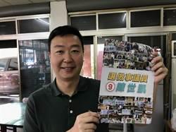 台中》「做事」文宣凸顯專業陳世凱爭取認同