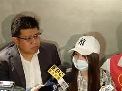 正妹直播主「香妃」  控遭經紀人、假律師聯合剝削