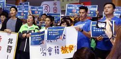 中時社論:投票前最後的呼籲系列二》投下東奧正名公投反對票