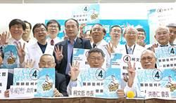 台北》柯P恩師朱樹勳挺愛徒 被藍綠夾殺因「懷璧其罪」