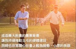 選戰衝刺候選人仿「韓式」穿著拍片陸空齊發