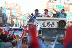 台中》盧秀燕掃街車隊下午返回北北屯大本營掃街 獲得鄉親熱情回應