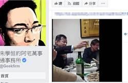 全台灣最難抓的不是超夢而是....  宅神揭曉答案