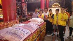 西港慶安宮九皇禮斗大法會後 捐助白米贈弱勢