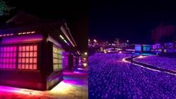 比日本還浪漫!屏東「四重溪溫泉季」 薰衣草紫色燈海大爆發