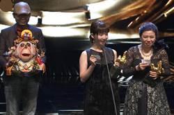3座金馬奔騰自彰化!最佳女主、女配和最佳動畫都是彰化女兒