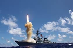 廣布亞洲神盾系統 美擴大向日本出售標準-3導彈