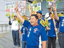 中華奧會再三示警未獲重視 東奧正名公投 總統府10月才知事態嚴重