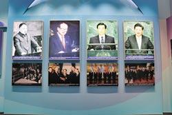 改革開放40周年 台灣元素亮相-陸改革開放展 台灣元素成亮點