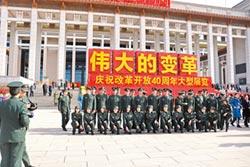 改革開放彰顯習分量 解放軍觀展